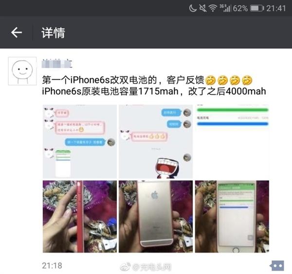 中国人暴改iPhone 6S:4000mAh充电电池续航力超级!