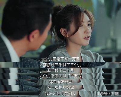 恋爱先生中江疏影的两次搬家,从装修上就能感觉到温馨的重要性!