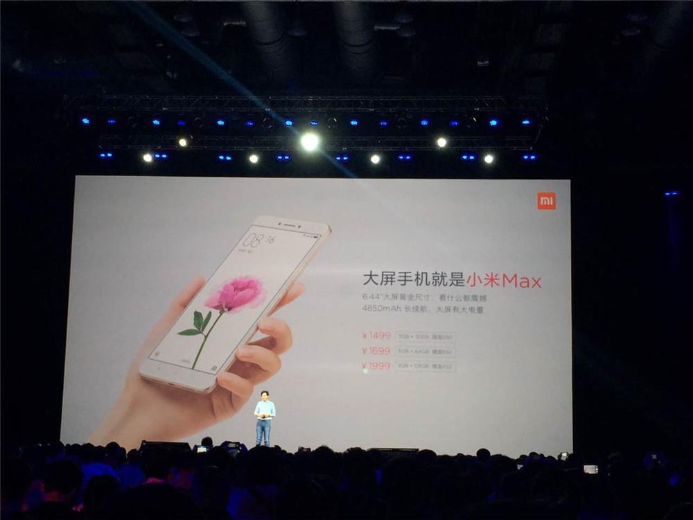 小米新品发布会:最大的小米Max,最人性化的MIUI 8