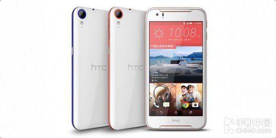 HTC Desire 830公布,四下巴重归,价钱感人至深