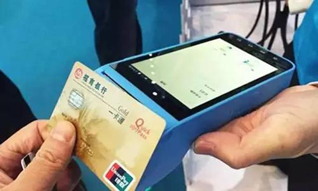 为什么办信用卡总被拒?原来,银行还要考察这几个方面!