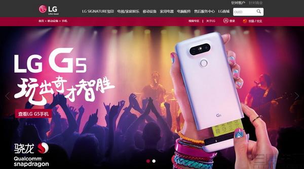 LG手机退出中国了,但这不一定是国内品牌的锅