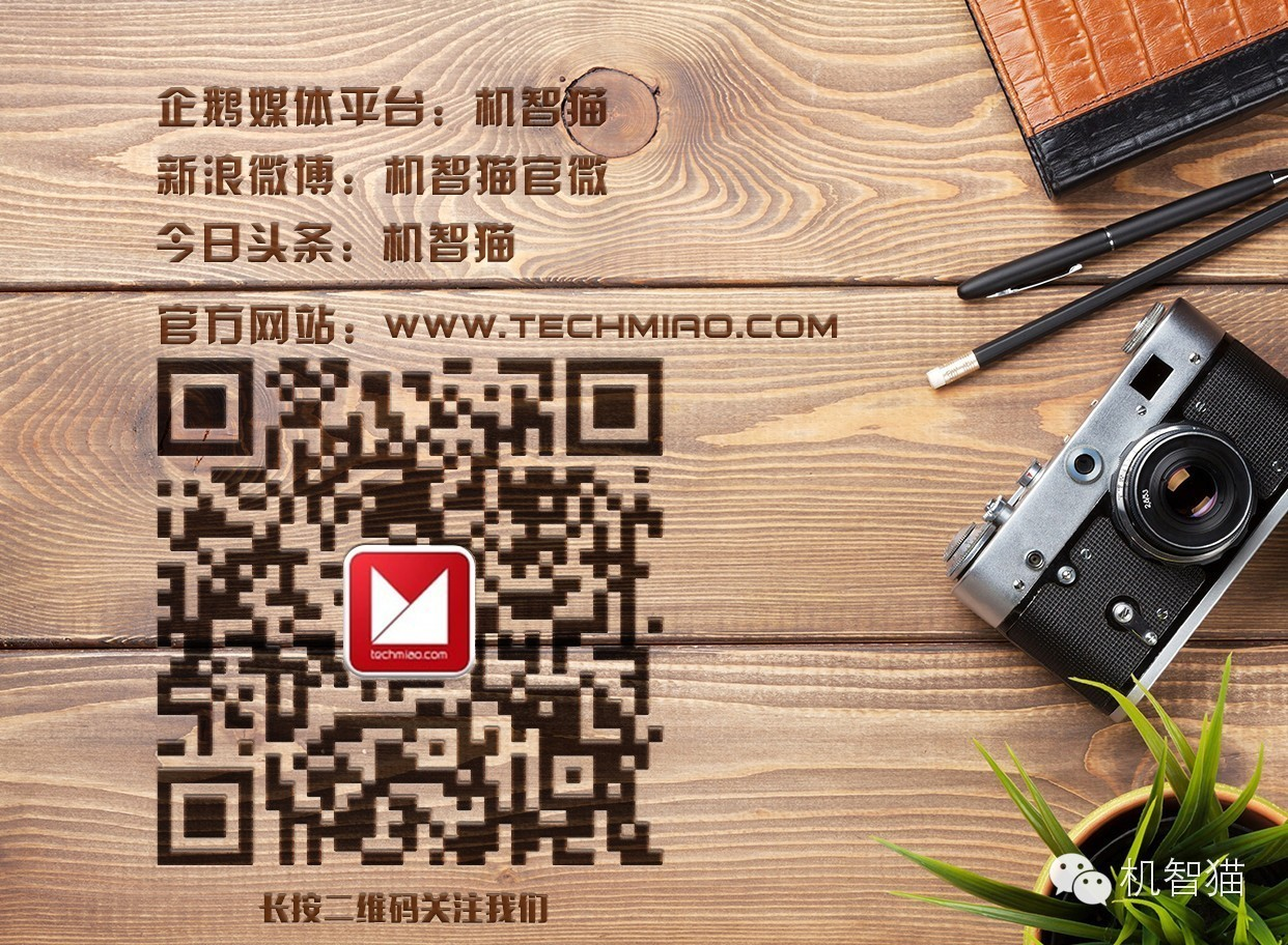 华为荣耀畅玩4C拆箱美图照片:晚到的它,能处理困扰吗?