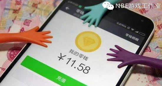 如何利用微信赚钱?提供几种赚现金的方法,每种都可月收入上万
