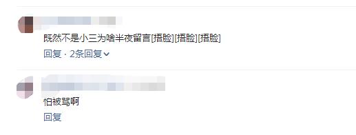 怕被骂?张子萱34岁生日,陈赫半夜三点悄留四个字,网友:太尴尬