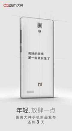 高手Note3碟照曝出 指纹识别以外也有招式