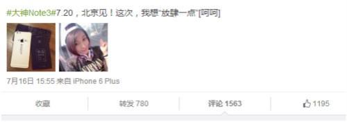 高手Note3明天宣布公布 新产品全部曝出汇总