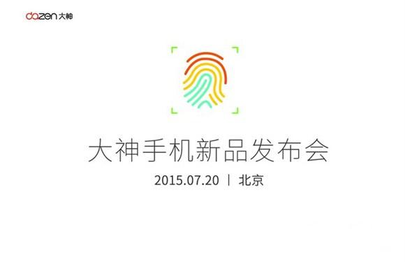 指纹验证 360 OS 酷派大神Note3明天公布