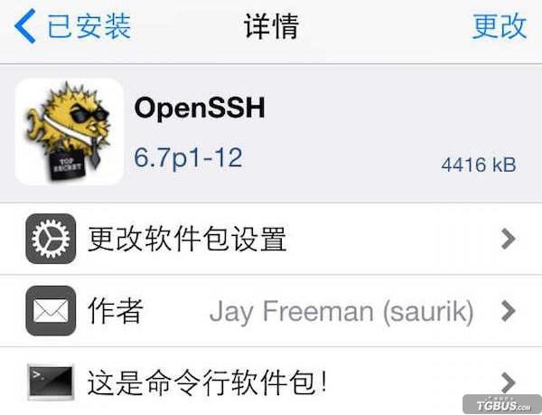 iPhone4s降级6.1.3实例教程 附加odysseusOTA免费下载