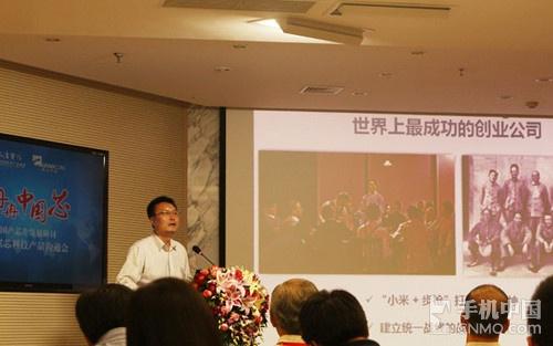 联芯展现28纳米技术4g集成ic成效 红米2A选用