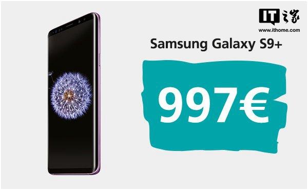 6600元起:三星S9/S9 价钱曝出