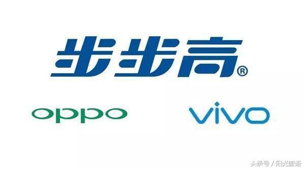 vivo,oppo表层市场竞争很猛烈,身后实际上是一家,别傻乎乎还不知道