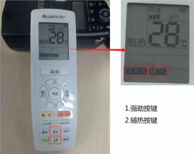 空调遥控器怎么调热风(空调遥控器功能介绍)