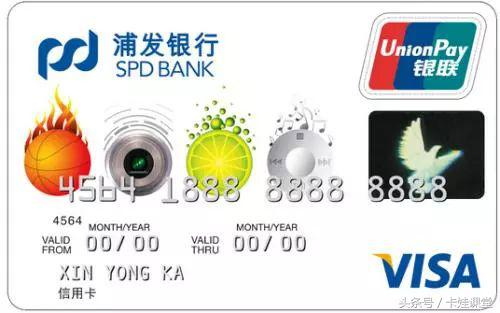 听说这十张信用卡超好下!你有吗?