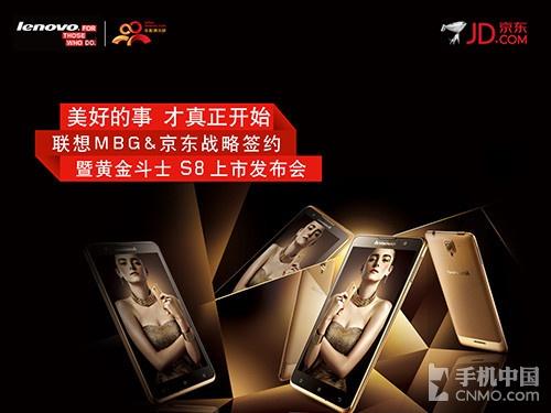 廉价顶配新手机 想到金子格斗士S8将要袭来