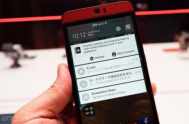 HTC Butterfly 3十月登录中国台湾 市场价不低