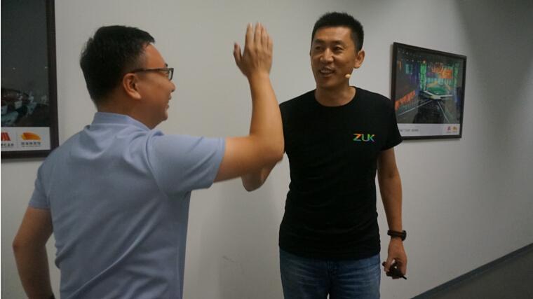 ZUK公布第一款智能机Z1 乐股票基金当担资产八卦掌