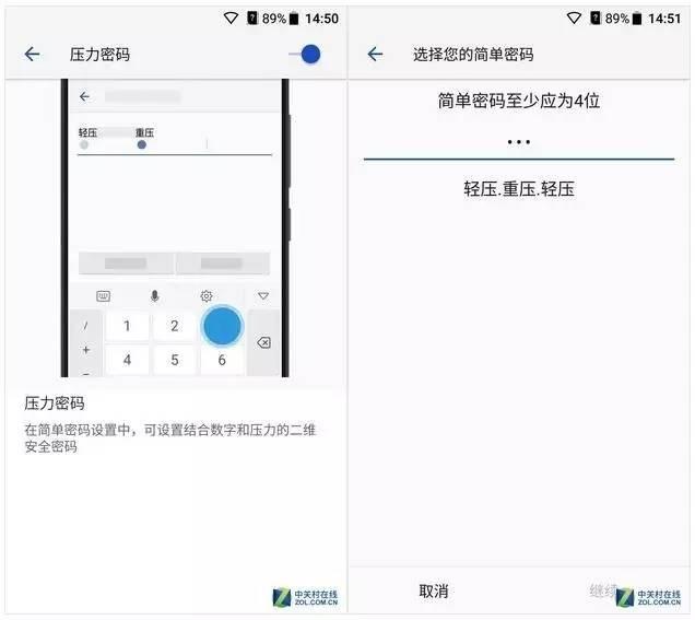 新手机公测很有创意的商务接待旗舰级 zte中兴AXON天機7测评