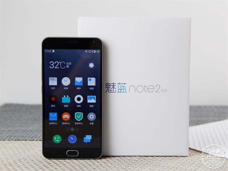 高手Note3红米noteNote2魅蓝Note2 谁值得购买