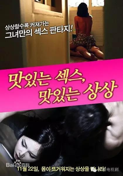这6部韩剧教你什么