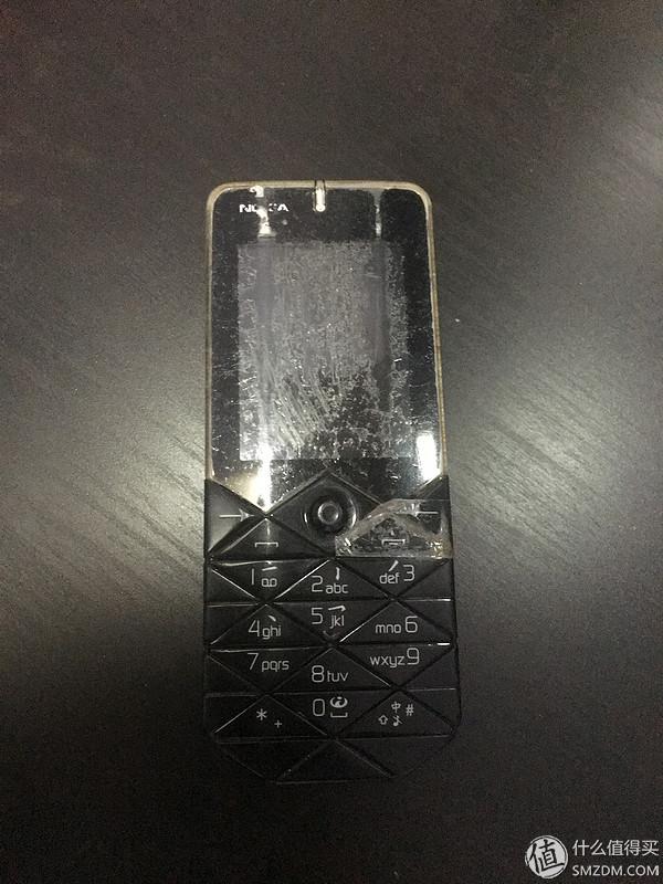这里有你的第一部手机吗?