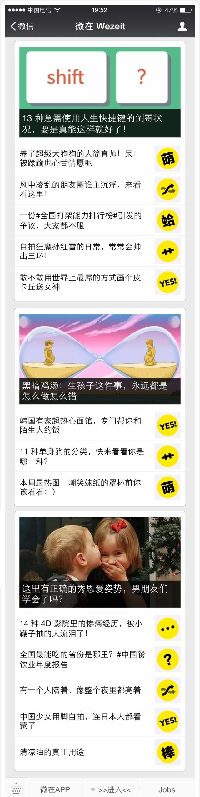 必备-新媒体运营常用10种广告文案配图样式!