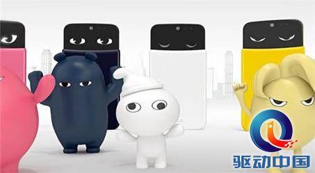 別再傻傻的分不清楚 LG AKA/美圖照片M4/ iPhone6給你一眼就揭穿!