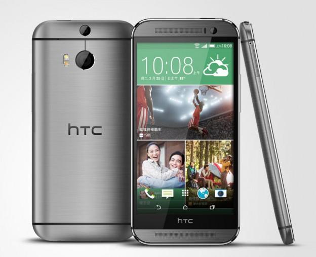 HTC M8 塑料版规格型号与 Galaxy S5 类同、价钱更低