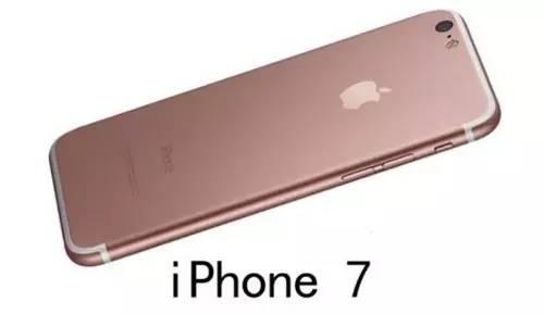 iPhone7配备全曝出,2100万清晰度,推流4k高清视頻!