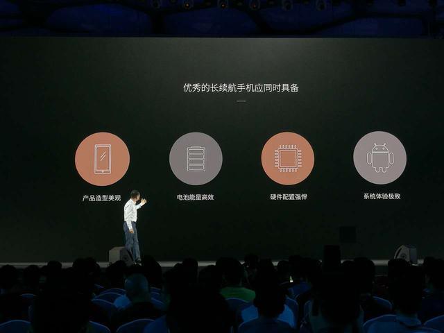 电池充电十分钟语音通话5钟头 这一6英寸巨屏手机再度更新续航力纪录