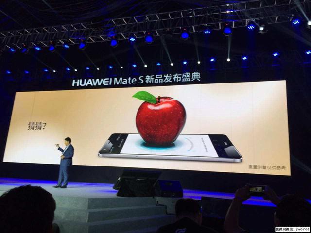 华为公司阐释人机交互技术新感受!Mate S 中国发行版公布 4199元