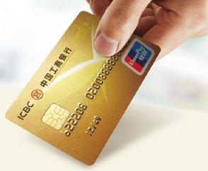 五大银行信用卡优劣比较