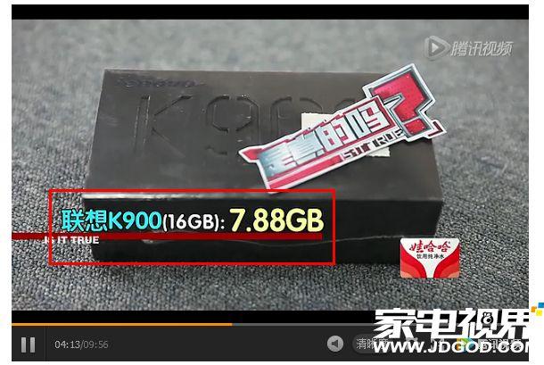 手机上具体容积调研:小米3数最多 想到K900至少