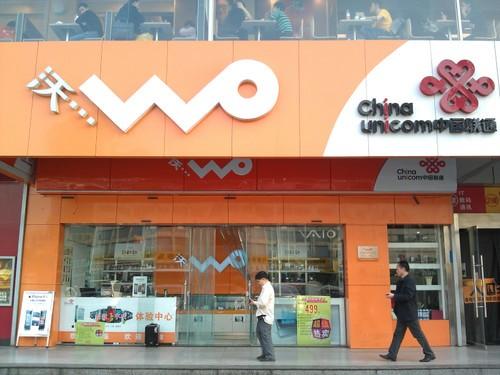小米手机携手并肩中国联通打开营运商方式是不是会重演想到后尘?