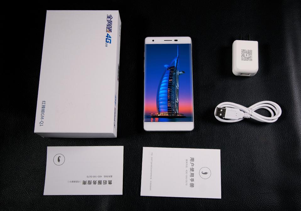 这款三网通4g 手机上,仅售399,你能付钱么?