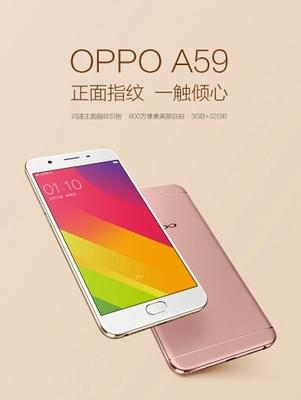 OPPOA59:第一款效能型指纹验证旗舰手机