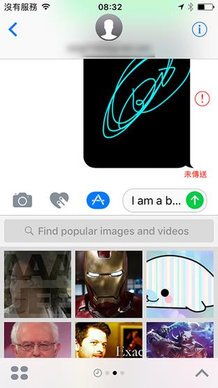 另一种解读 iOS 10系统的拥有与逝去