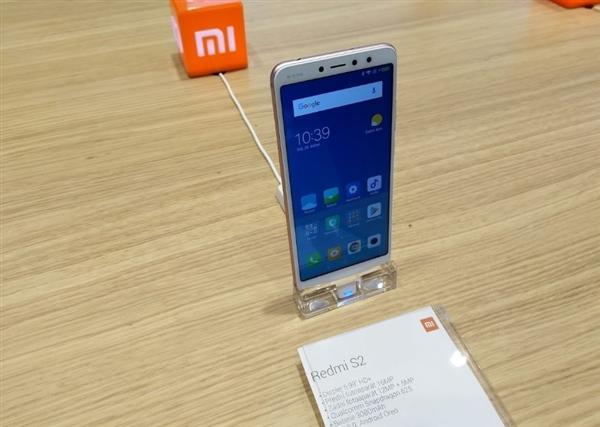 5月10日公布!红米noteS2宣布公布:新一代人民手机上