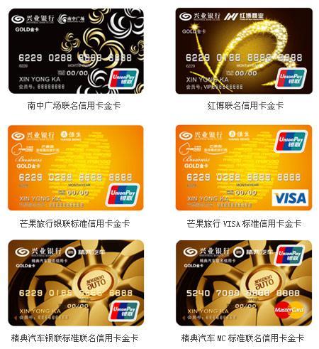 信用卡申请,最易下卡的4个行