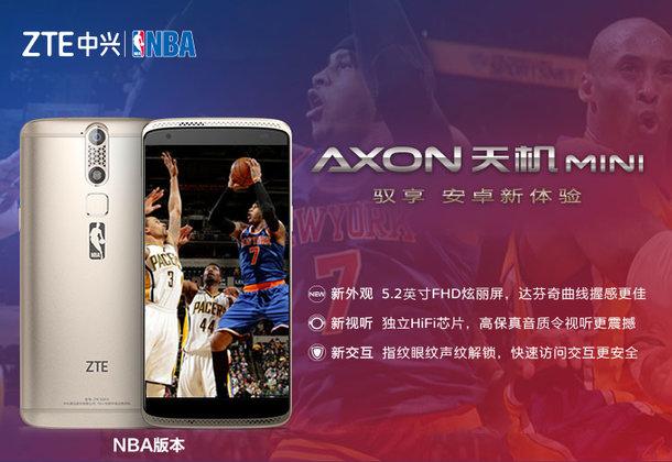 工作压力触摸 2.5D屏:zte中兴将推Mini版AXON天機