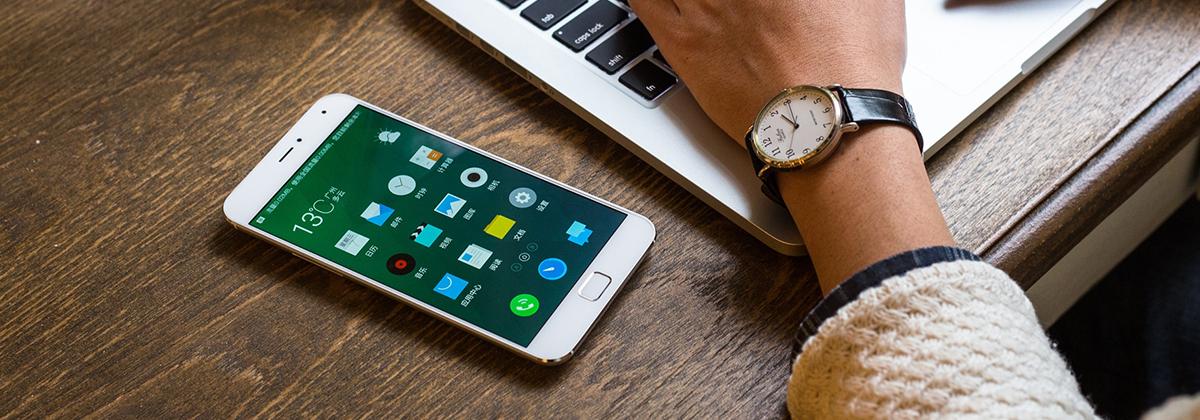 为以前的有缺憾承担,魅族手机公布 MX4 Pro 可以旧换新 PRO 5