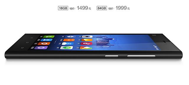 小米3加入 1000-1500元价位手机推荐