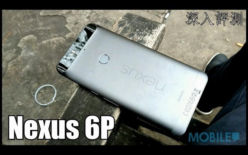 亲生父母旗舰级:华为公司Nexus 6P深层次测评,照相机音响喇叭有惊喜