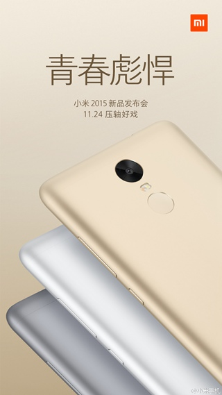小米手机金属材料指纹验证手机上最后命名:红米noteNote3