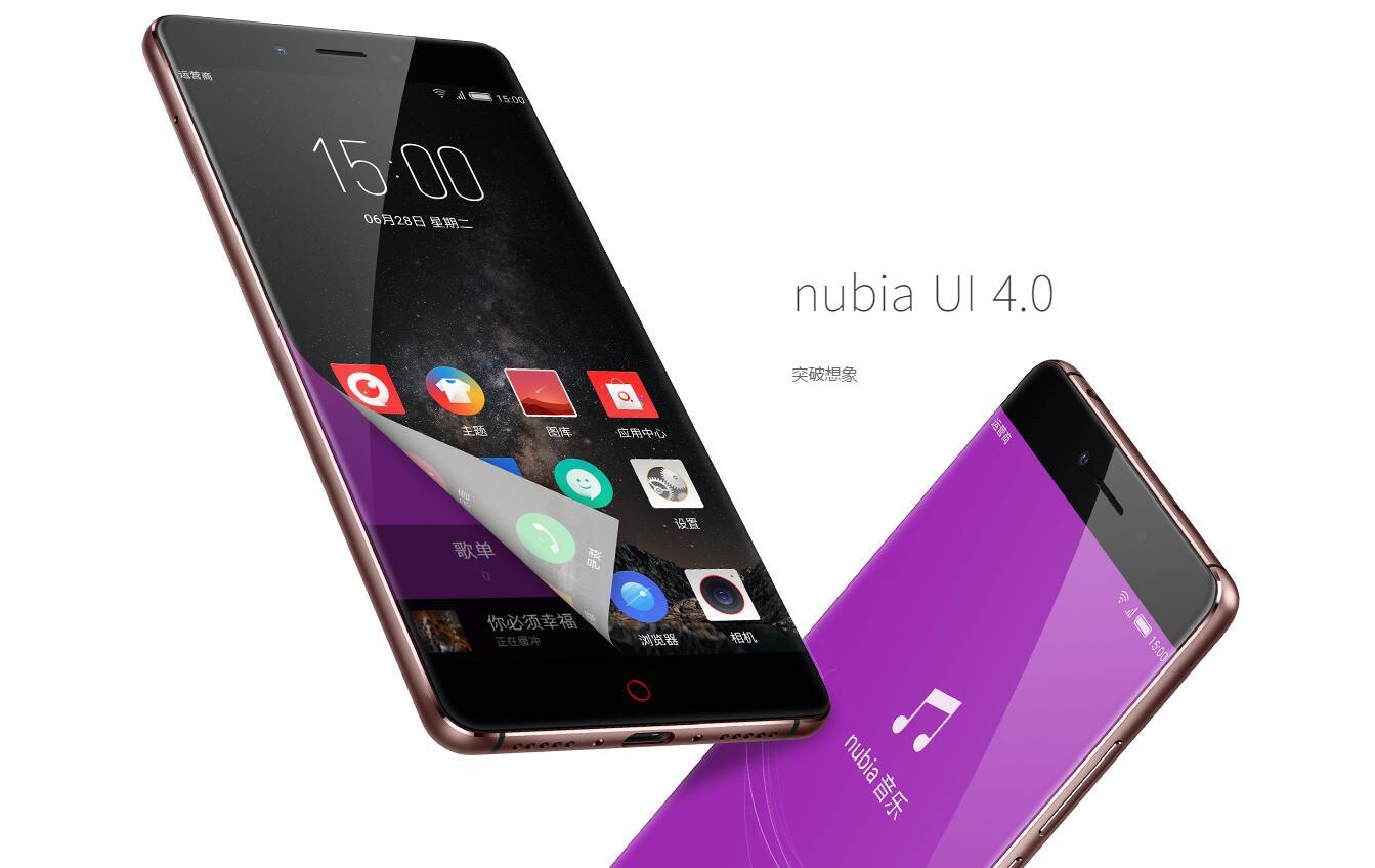 nubiaZ11宣布公布,真实的无框,市场价2499元起