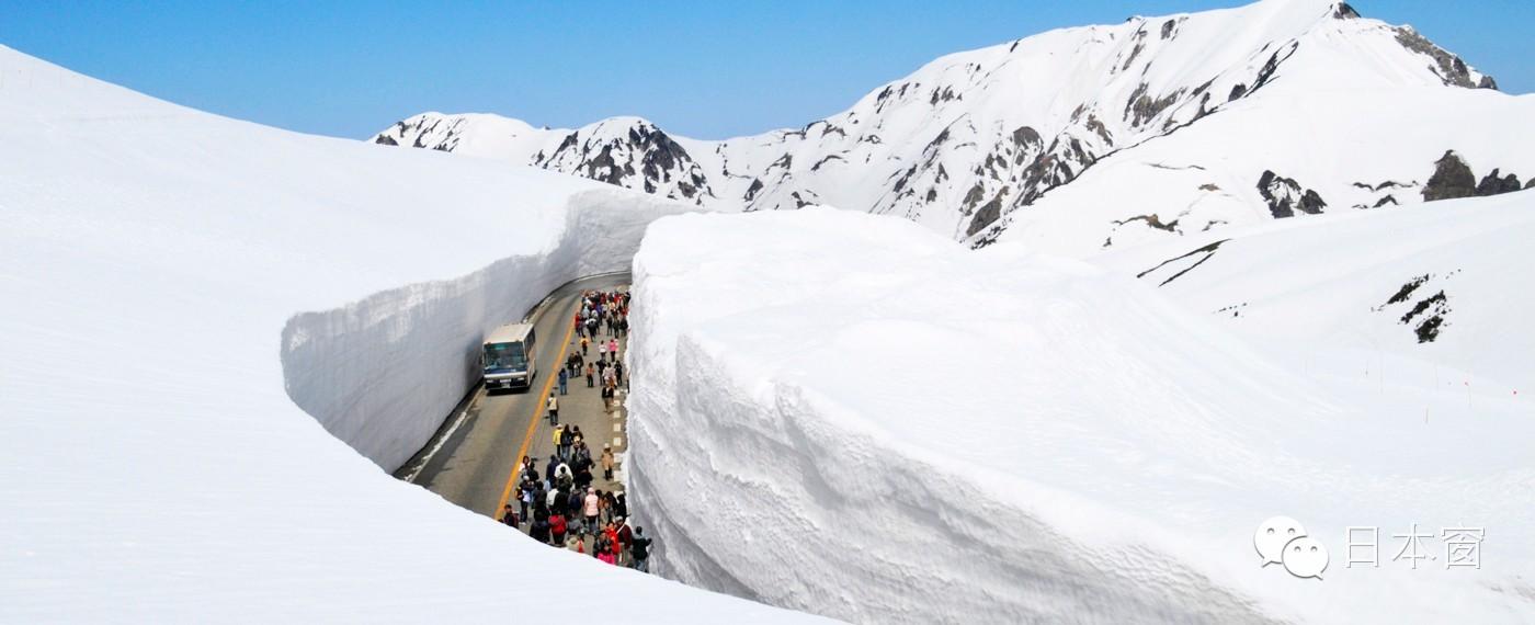 那张朋友圈疯转的俄罗斯20米积雪照片,其实在日本