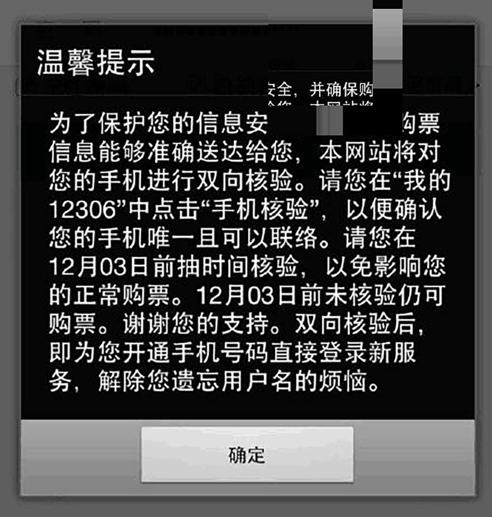TCL 乐玩2&2C将现身 12月2日奶油芝士晨报