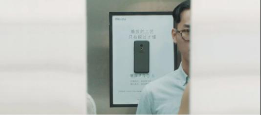 """""""智力""""升級,魅族手机PRO 6好采用爆!"""