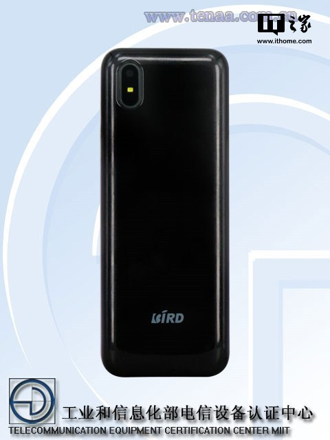 光波导入的新手机入网许可证国家工信部:外壳真长