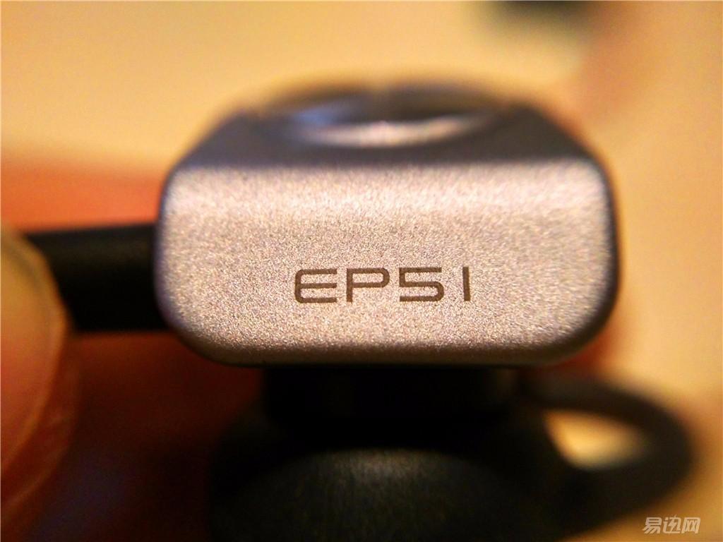 魅族EP51蓝牙耳机速攻评测!这样的评测我给满分!